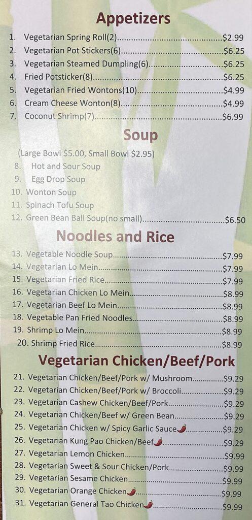Long Life Vegi House menu - appetizers, soup, noodles, rice, vegi chicken beef pork
