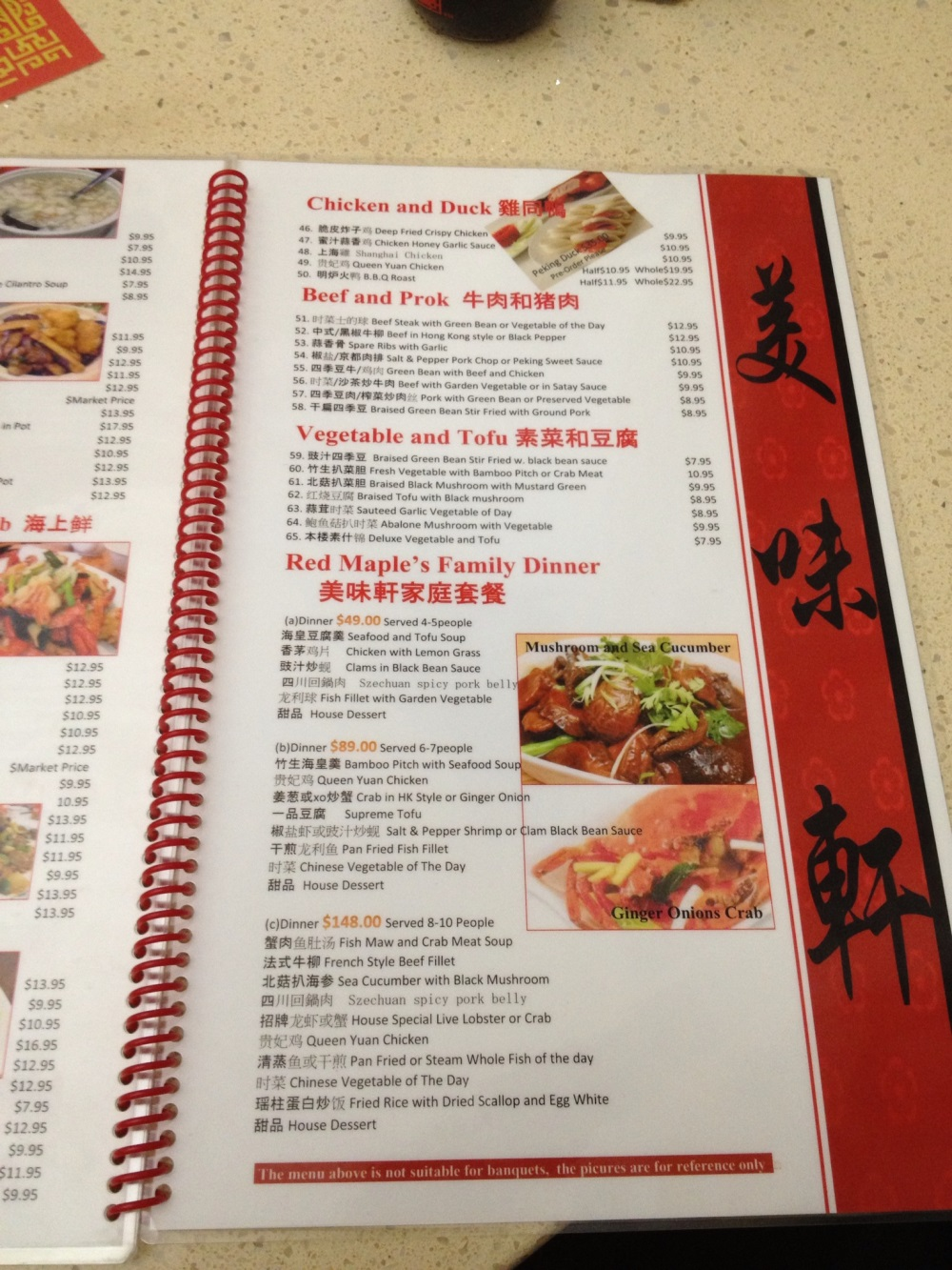 red maple menu three