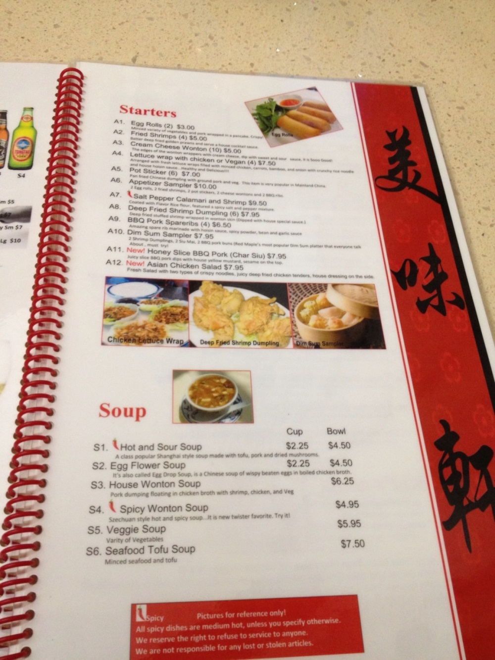 red maple menu two