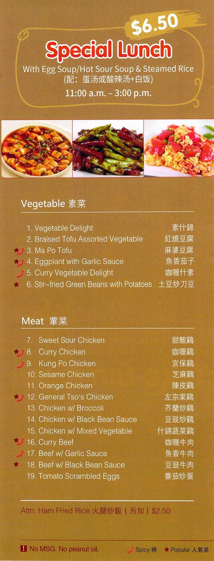 Boba World menu - lunch specials