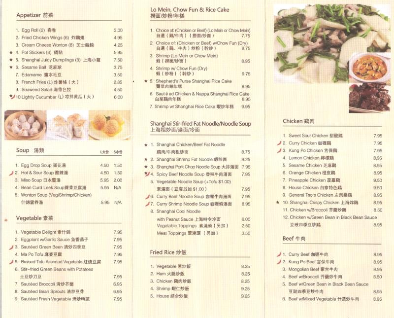 Bobo Chinese Restaurant Menu