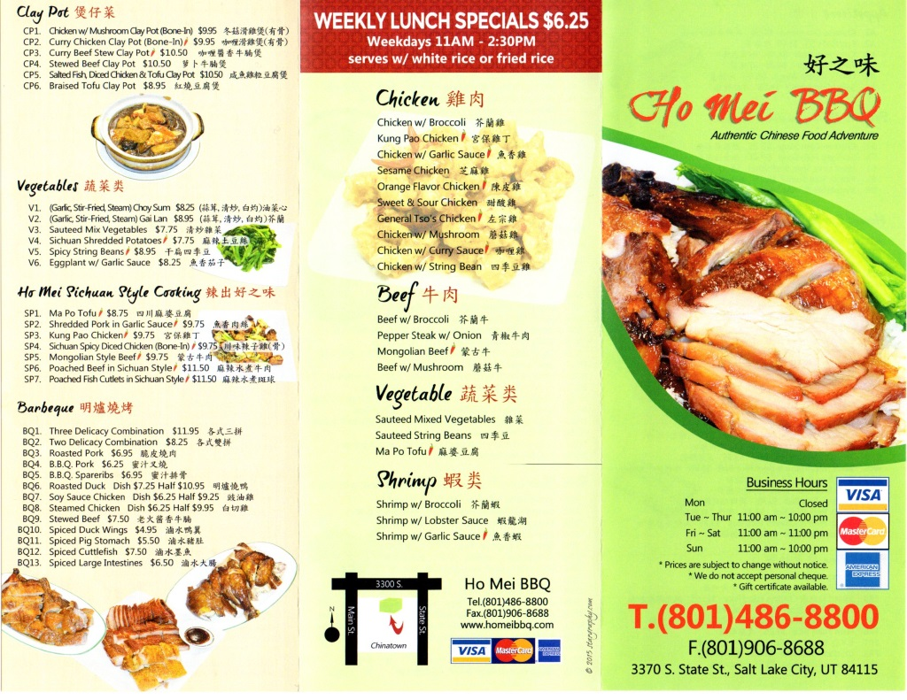 ho mei bbq take out menu 2015 page two