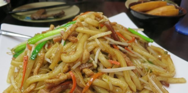 Ho Mei BBQ restaurant menu