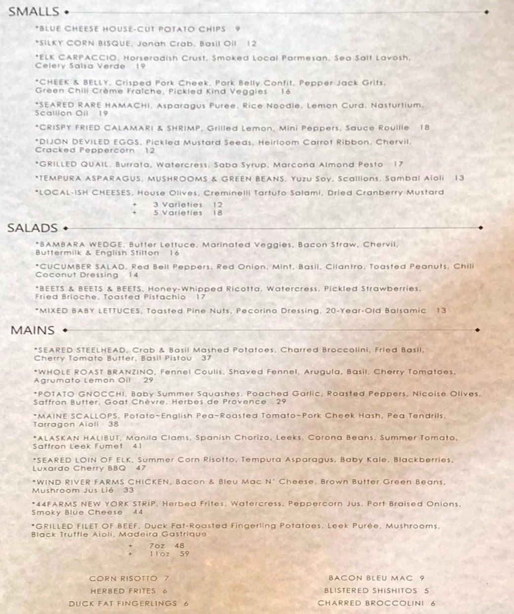 Bambara menu - appetizers, salads, entrees