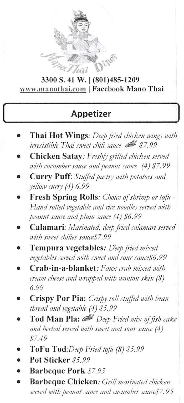 Mano Thai Diner menu - appetizers