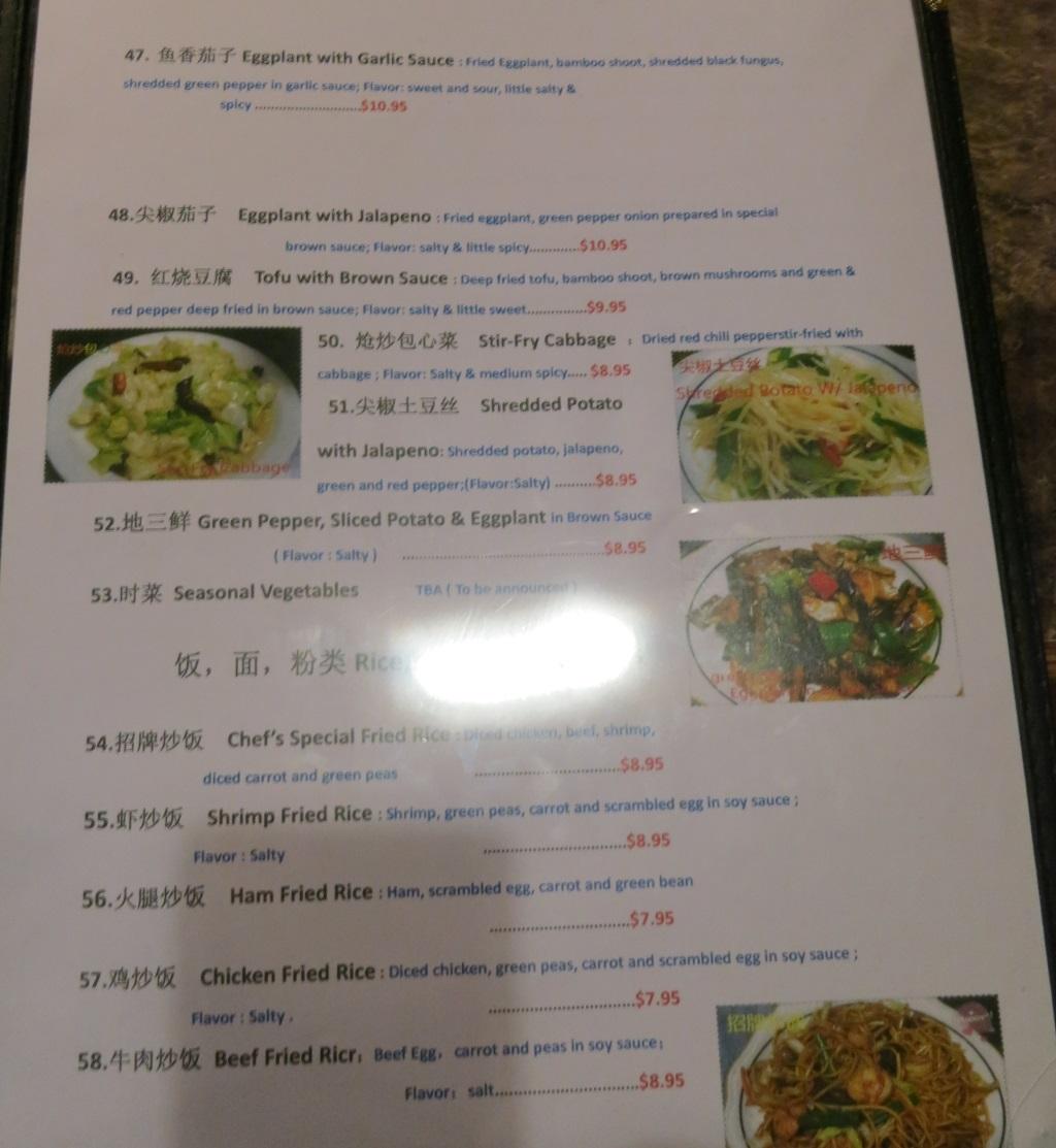 chef gao menu five