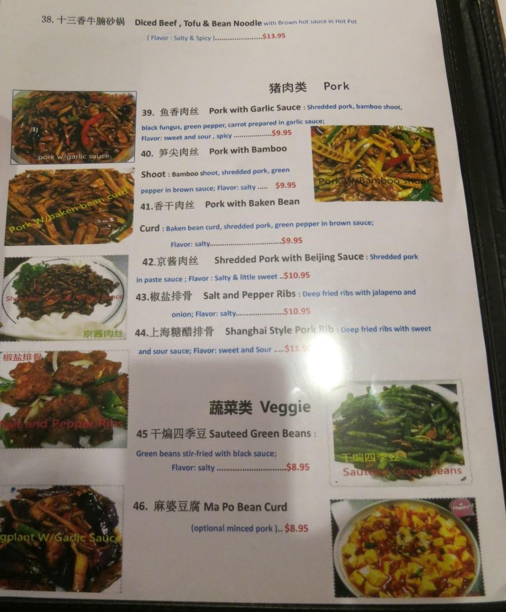 chef gao menu four