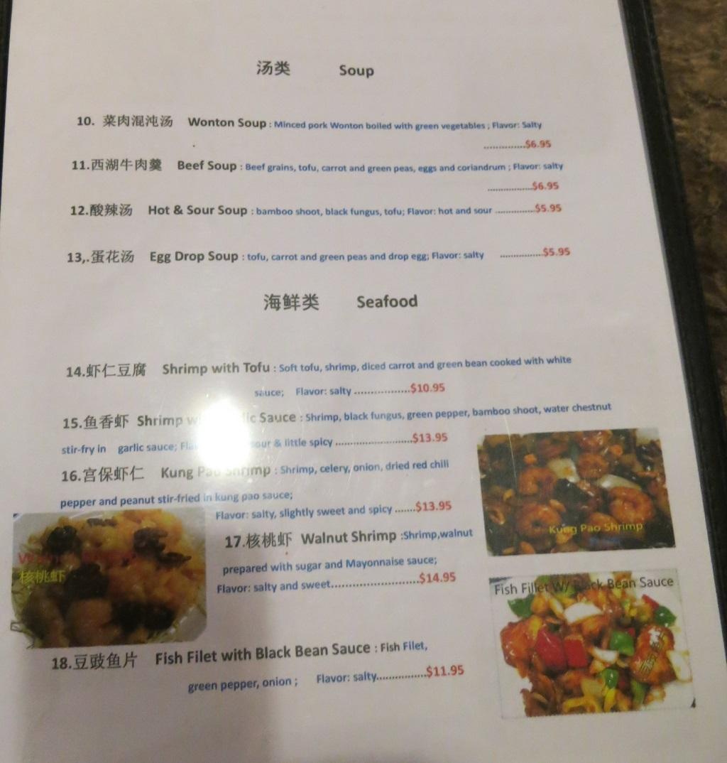 chef gao  menu one