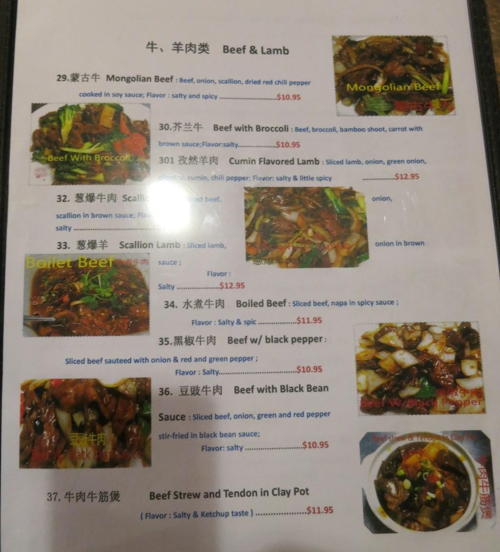 chef gao menu three
