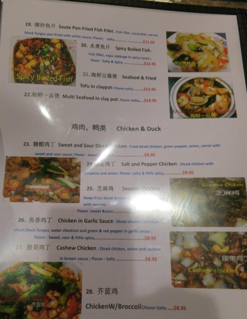 chef gao menu two