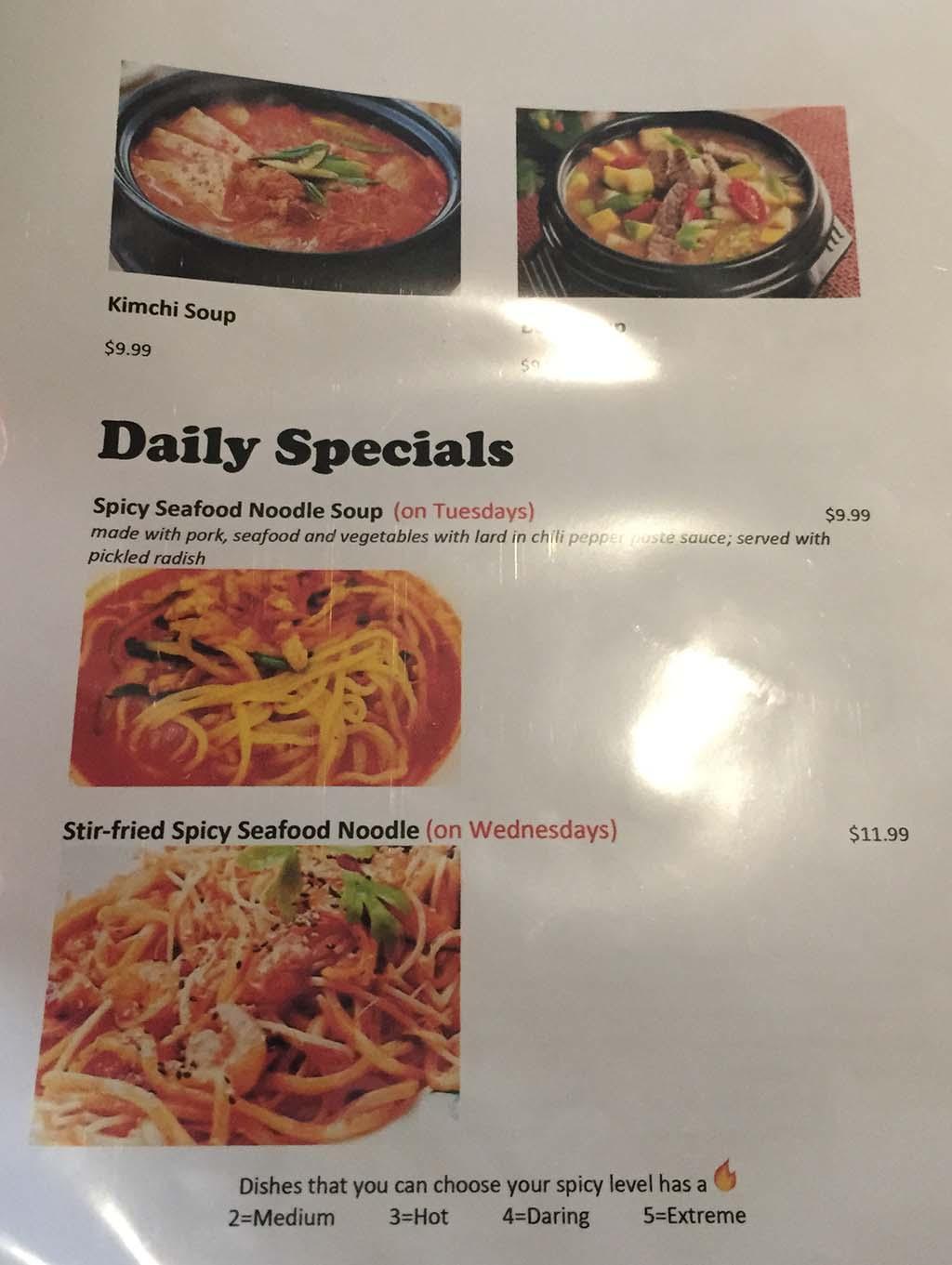 Seoul Garden menu page 10