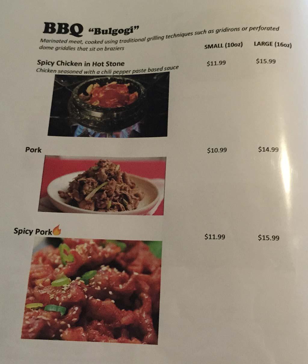 seoul garden menu page 3