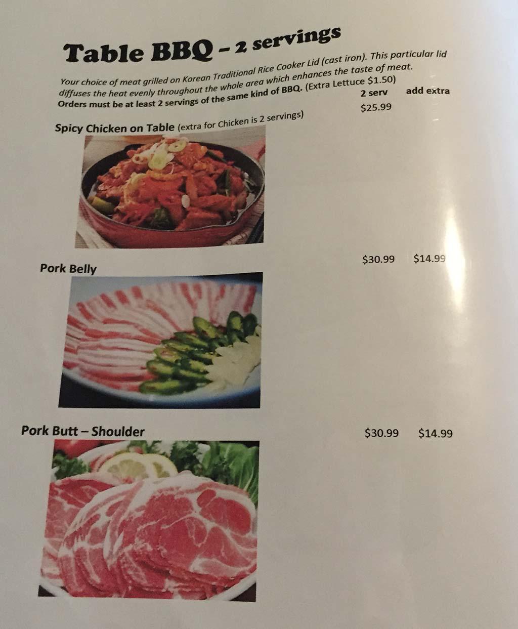seoul garden menu page 5