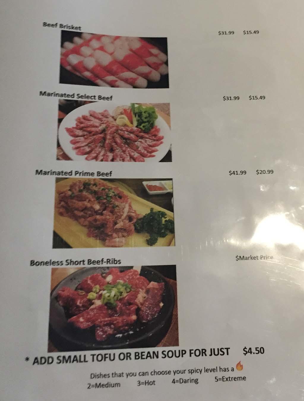 Seoul Garden menu page 6