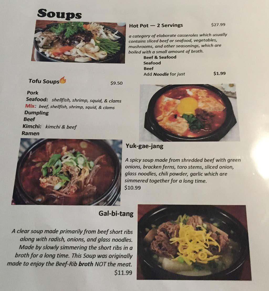 Seoul Garden menu page 9
