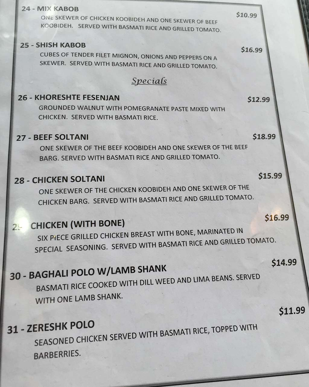 Zaferan Cafe menu page one