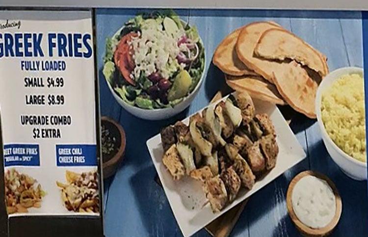 Greek Souvlaki menu - Greek fries