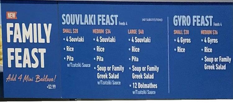 Greek Souvlaki menu - family feast