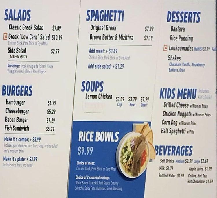 Greek Souvlaki menu - salads, burgers, soups, spaghetti, desserts, kids