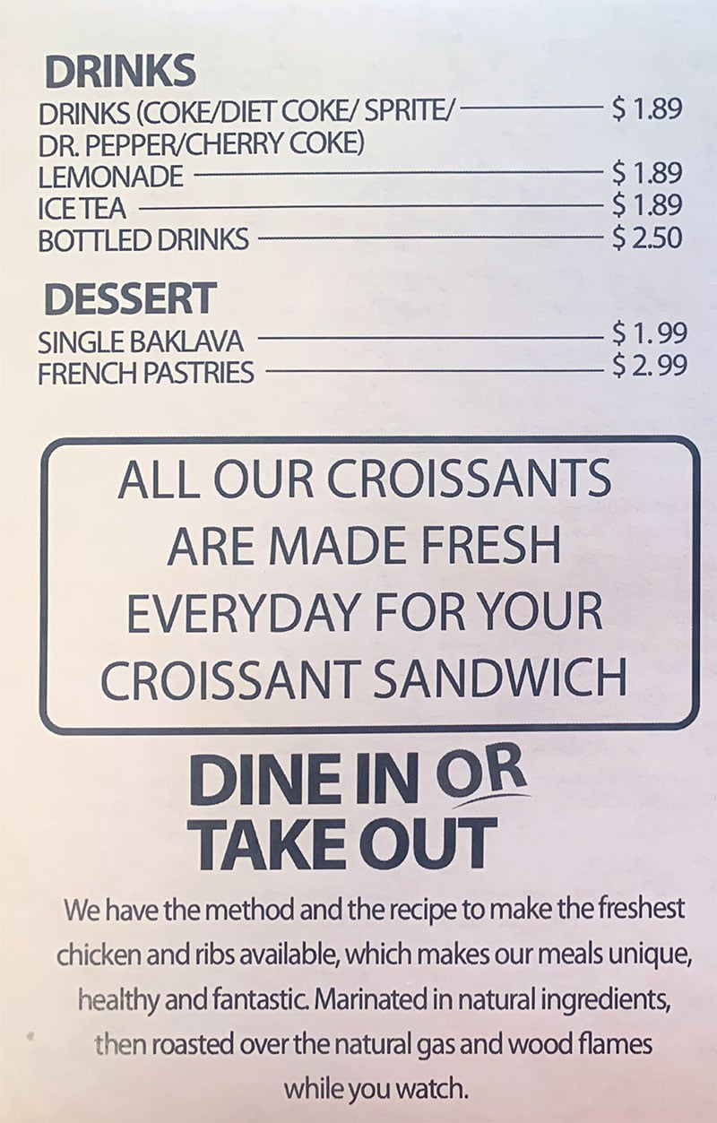 Chicken Express menu - drinks, dessert