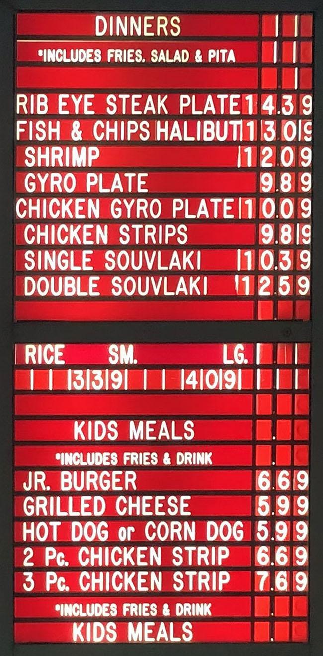 Crown Burgers menu - dinners, kids meals