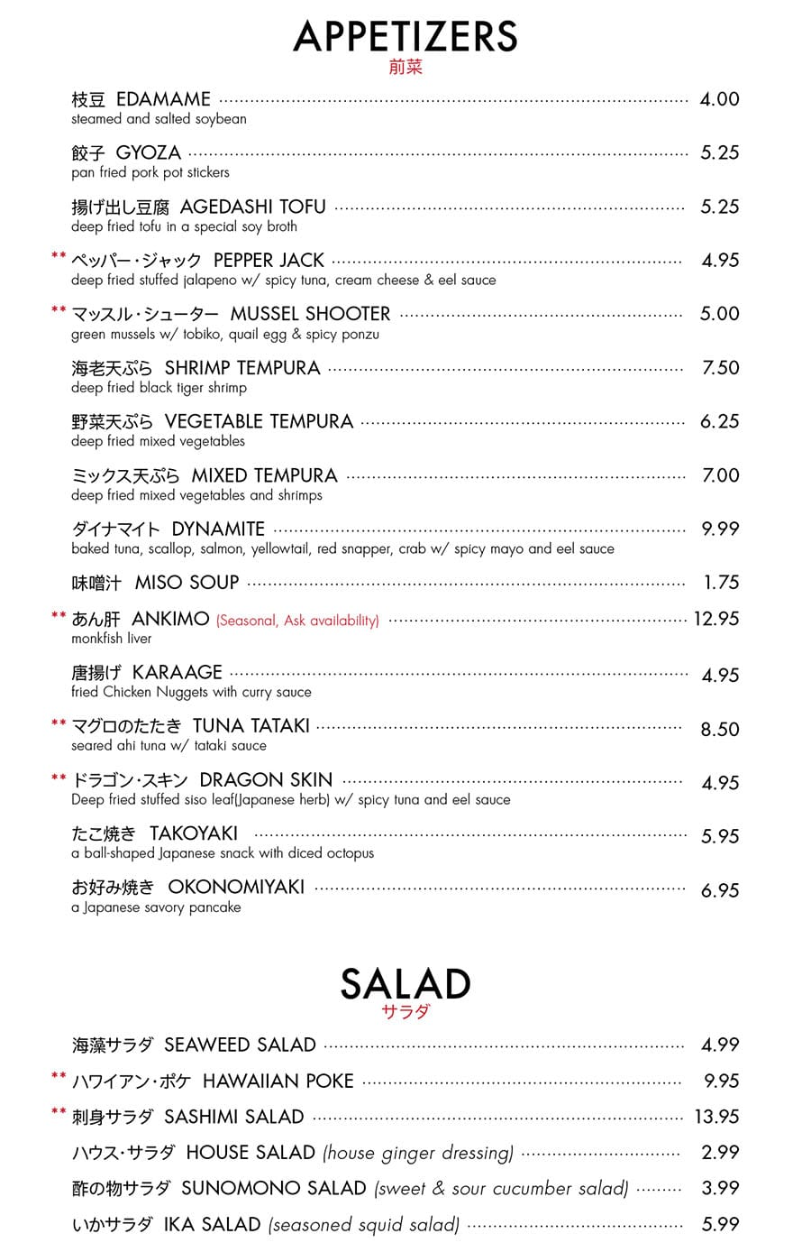 Itto Sushi menu - appetizers, salds