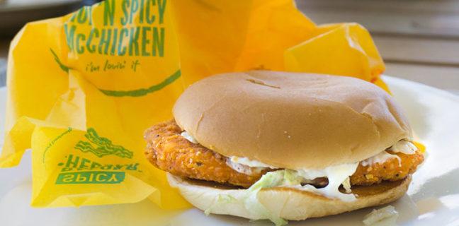 McDonalds Hot N Spicy McChicken