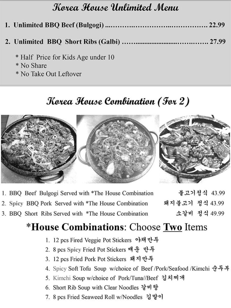 Korea House Restaurant menu - unlkmited menu, combos
