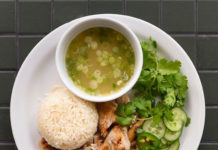Chicken and rice (The Daily)