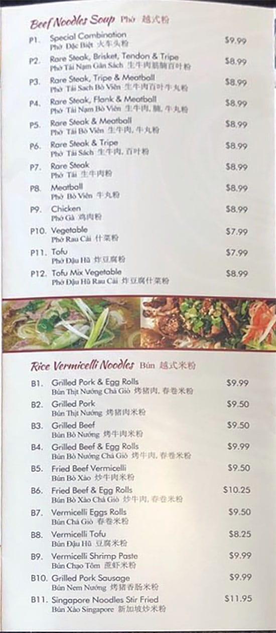 Pho Hong Chau menu - milk tea, smoothies, Italian soda