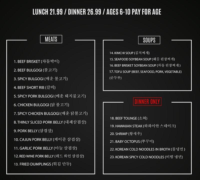 EJO Korean BBQ menu - all you can eat Korean BBQ