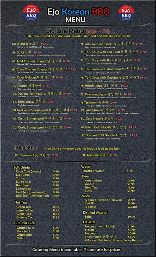 Ejo Korean BBQ menu - lite menu, drinks