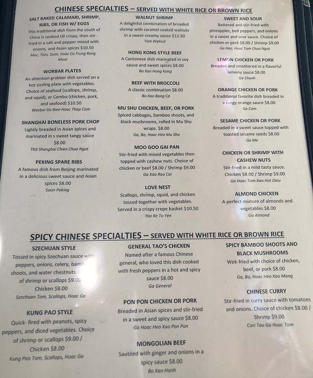 Shanghai Cafe menu - Chinese specialties