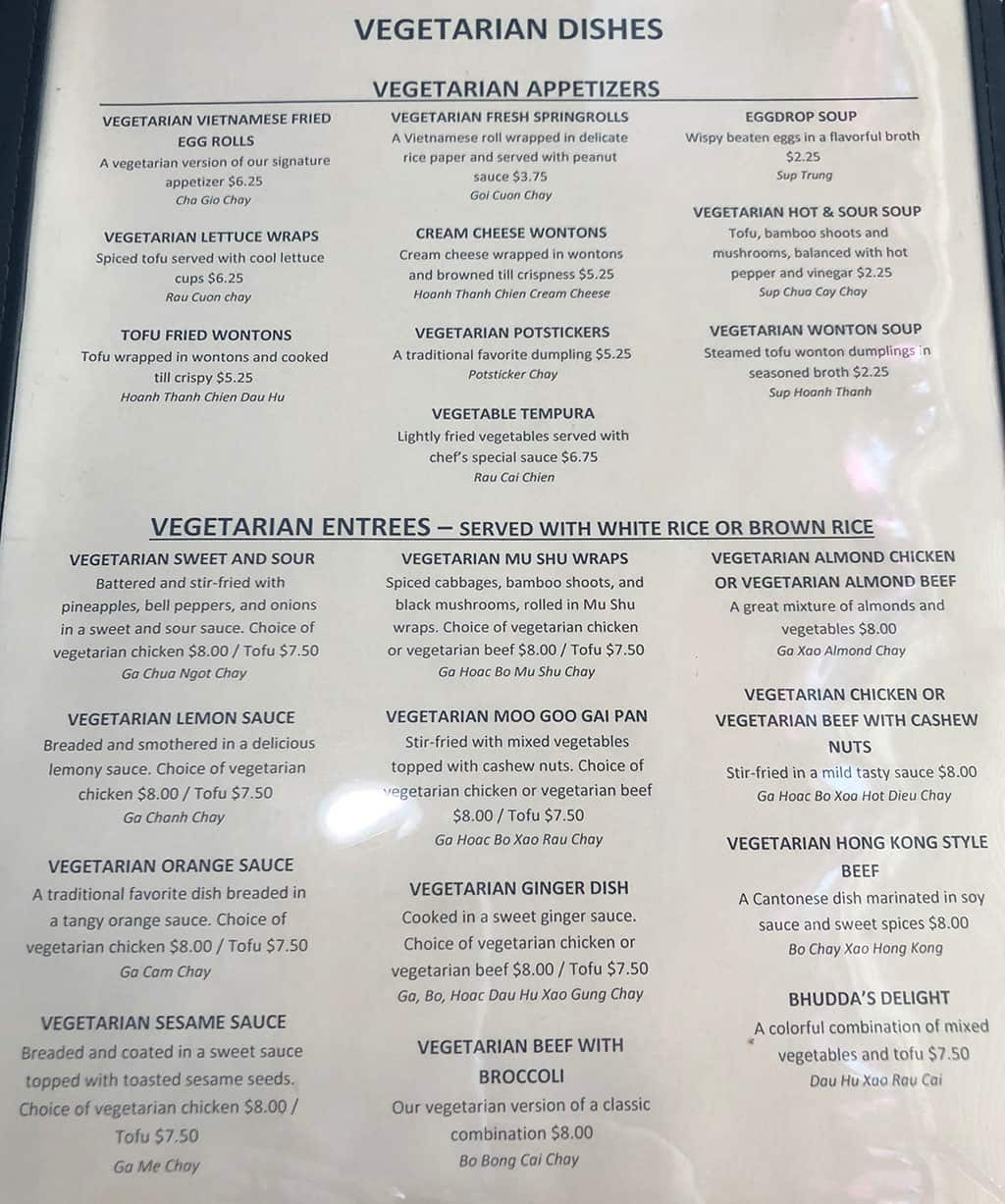 Shanghai Cafe menu - vegetarian appetizers and entrees