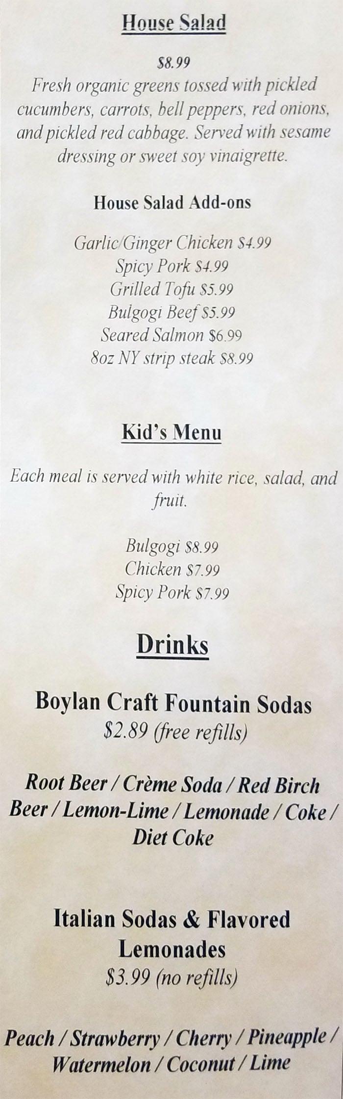 The Angry Korean dinner menu - salads, kids, drinks