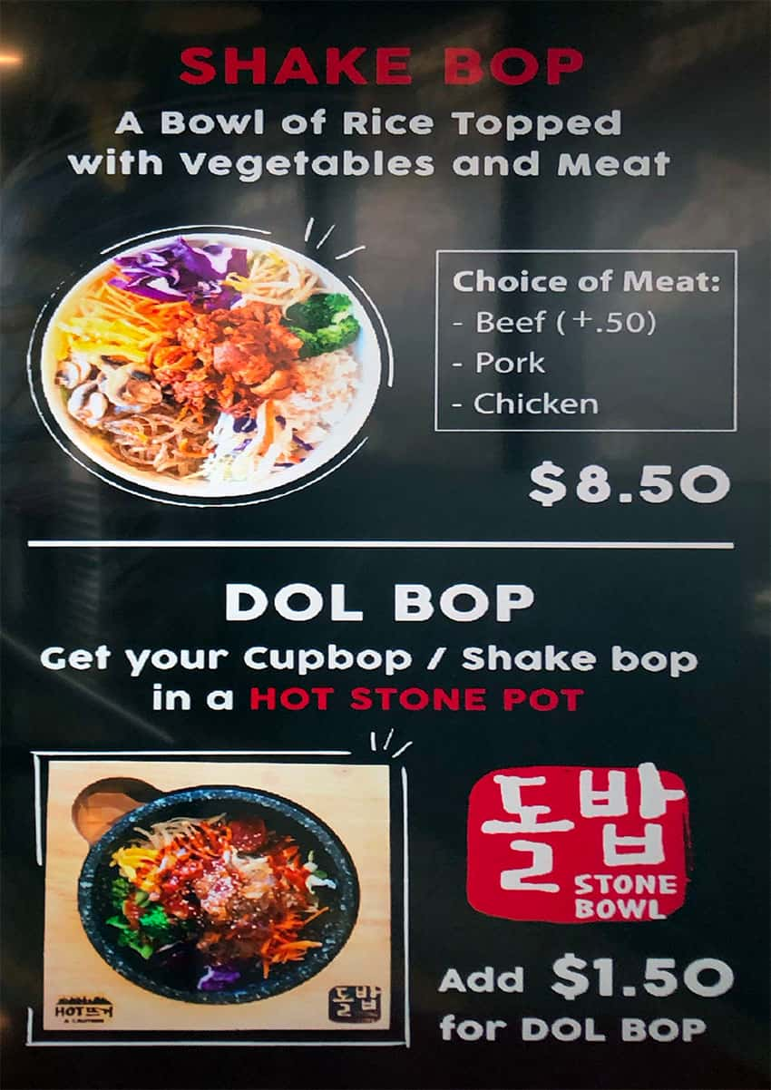 Cupbop menu - shake bop, dol bop