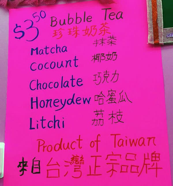 Sozo Kitchen menu - bubble tea