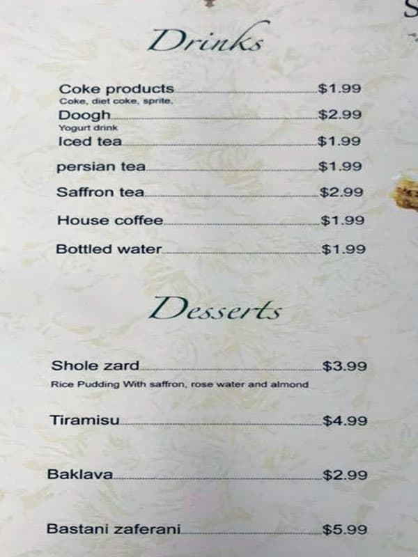 Sumac Cafe menu - drinks, desserts