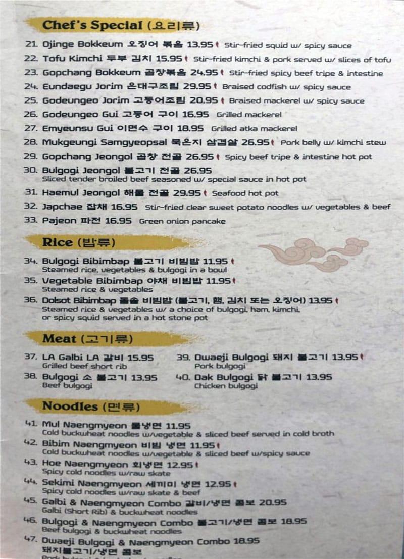 Baek Ri Hyang menu - chefs special, rice, meat, noodles