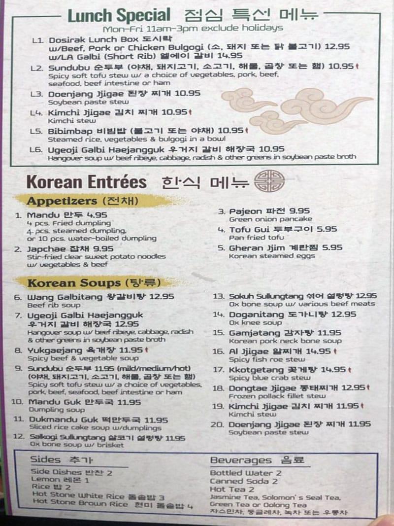 Baek Ri Hyang menu - lunch, appetizers, soup