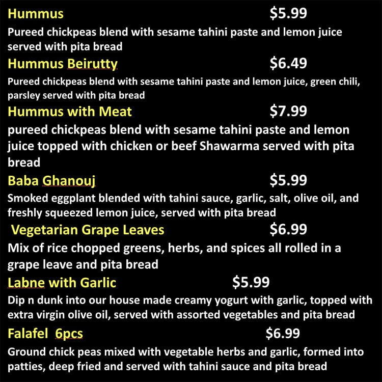 Beirut Cafe menu - appetizers