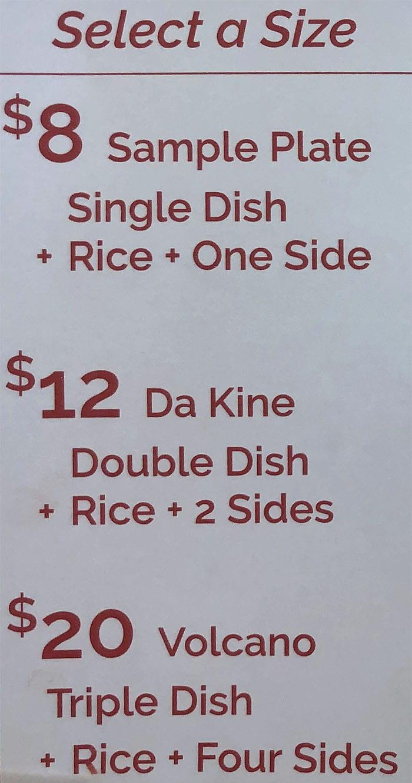 Aloha Hale 'Aina menu - select a size