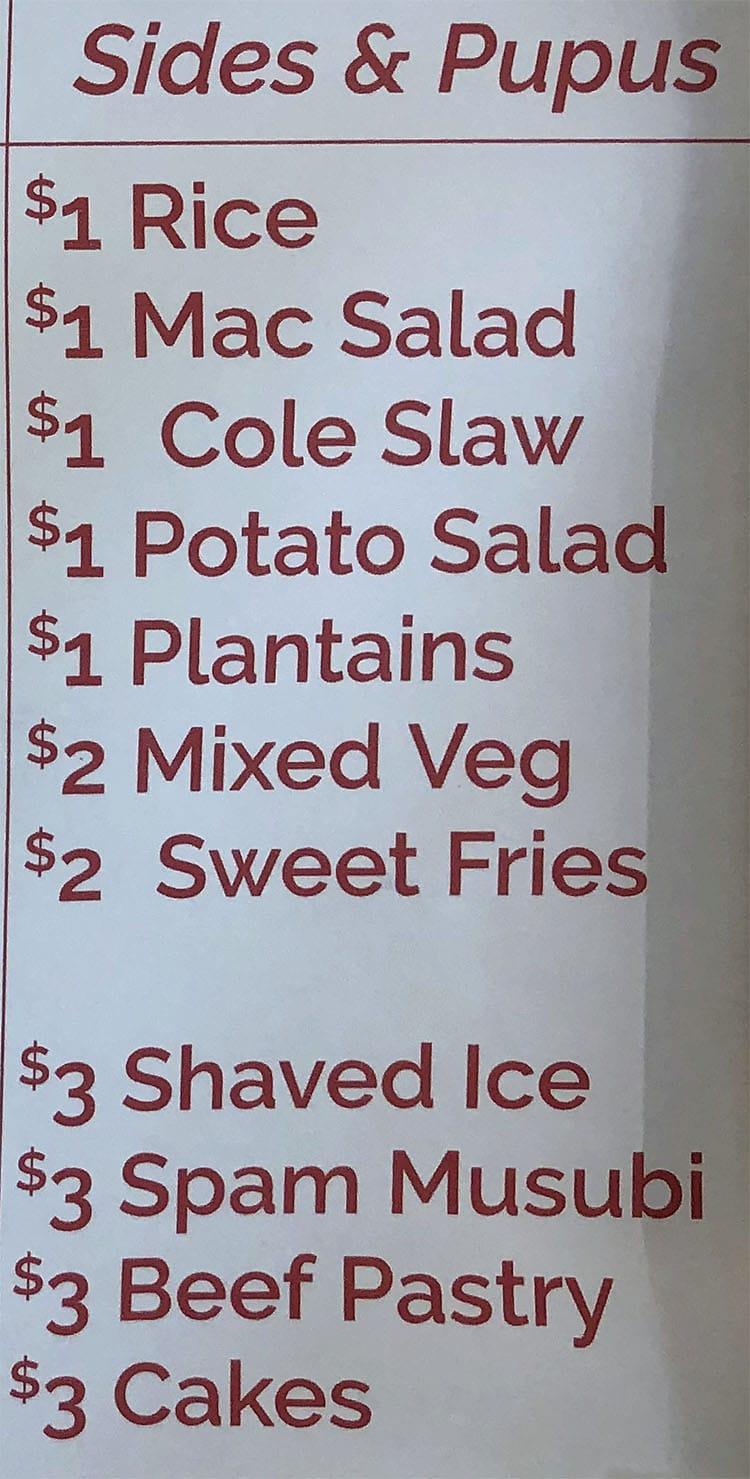 Aloha Hale 'Aina menu - sides and pupus