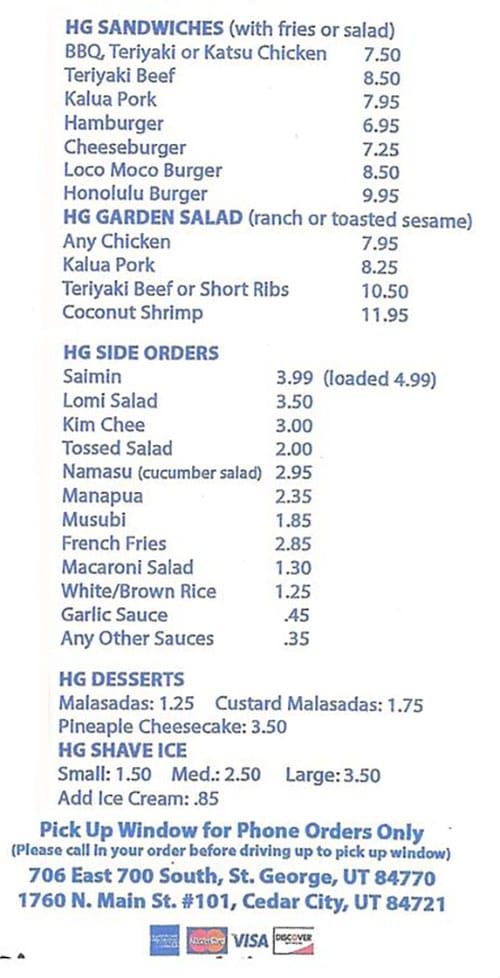 Honolulu Grill menu - sandwiches, side orders, desserts, shaved ice