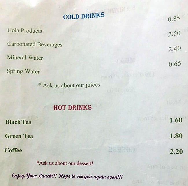 Luybochka menu - drinks