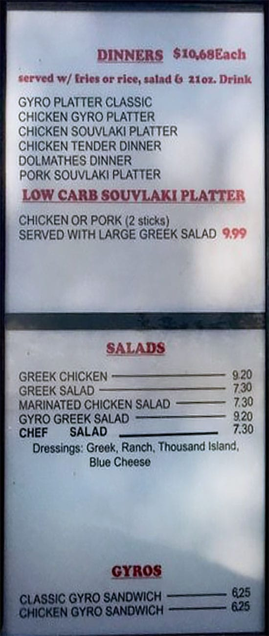 Olympus Burger menu - dinners, salads, sandwiches