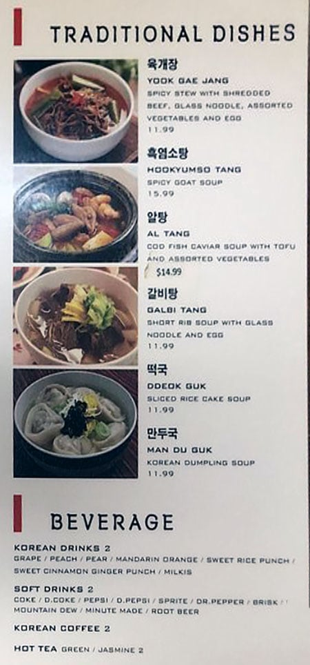 Jang Soo Jang menu - traditional dishes, beverages