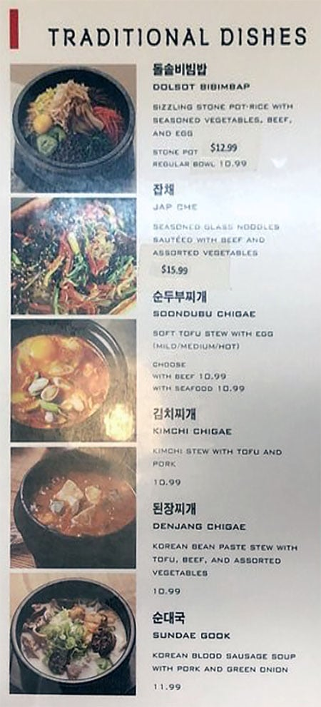 Jang Soo Jang menu - traditional dishes