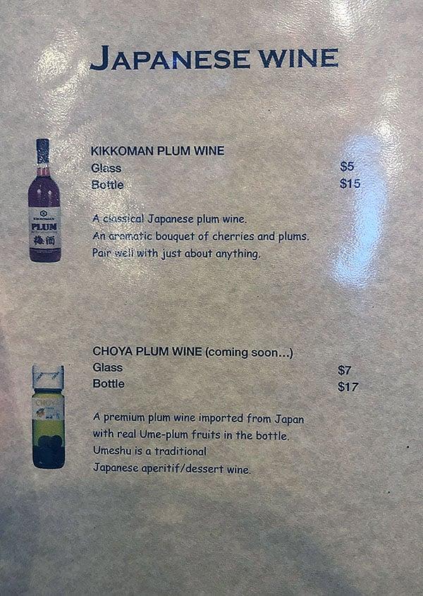 Won Won Kitchen menu - Japanese wine