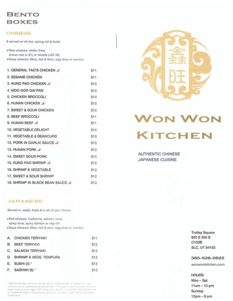Won Won Kitchen menu - bento boxes